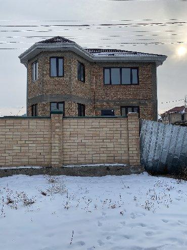 купить участок под автомойку в Кыргызстан: Продам Дом 160 кв. м, 5 комнат