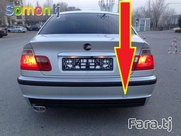 Задняя буксировочная заглушка от BMW 3 E46. в Душанбе