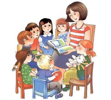 Няни, сиделки - Кыргызстан: Няня на дому! от 1го до 5 лет! Опыт работы с детьми есть)) режим как