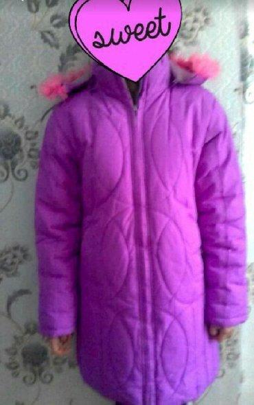 Продаю теплые пальто:Цвет розово-сиреневое(12-14 лет),длина