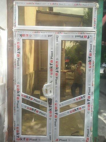 гантели наборные пластиковые в Кыргызстан: Пластиковые окна и двери
