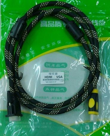 кабели синхронизации vga в Кыргызстан: Кабель HDMI -VGA. 1.5м. Новый. Все товары смотрите в профиле