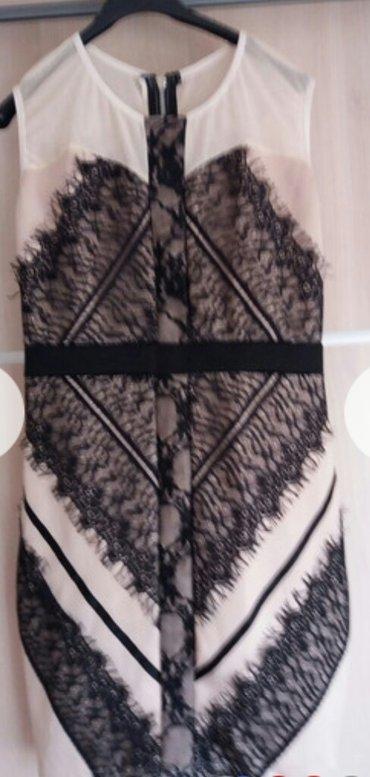 Haljine   Lebane: Nenošena krem haljina, kupljena preko ovog sajta ali mi ne stoji lepo