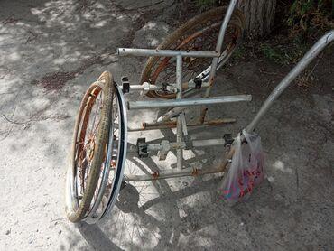 43 объявлений: Продам в Токмаке из Германии рама от инвалидной коляски и колеса