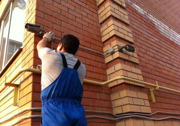каракол квартиры продажа в Кыргызстан: Системы видеонаблюдения   Нежилые помещения, Люди   Подключение