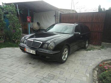 mercedes benz g 280 в Кыргызстан: Mercedes-Benz E 280 2.8 л. 2002 | 250000 км