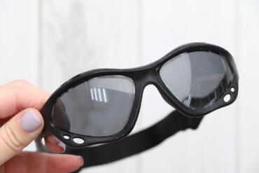 Спорт и хобби - Киев: Сонцезахисні окуляри Jobe    Виробник: Нідерланди  Стан: гарний. Є слі
