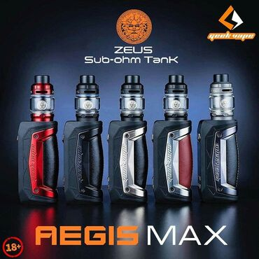 аккумуляторы бишкек доставка в Кыргызстан: Geek vape aegis max kit – эргономичная электронная сигарета