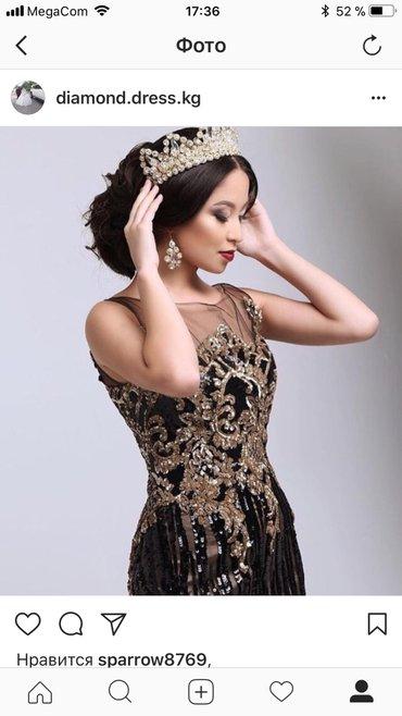 Прокат вечерних платьев  по 3 000 сом , последняя 7 000 сом  в Бишкек