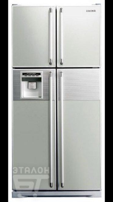 Холодильник HITACHI один в один как на в Бишкек