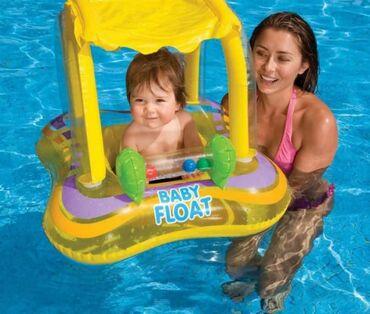 Dubak za plivanje i igru – do 2god1520 rsdUpoznajte bebu sa zabavom u