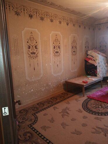 bristol speedster 5 9 at в Кыргызстан: Продается квартира: 2 комнаты, 50 кв. м