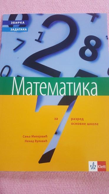 7 raz. matematika zbirka zadataka klett nova - Sremska Mitrovica