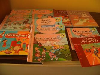 Prodajem knjige za 2. razred oš Kreativni Centar - Vranje