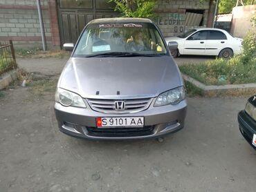 Транспорт - Дароот-Коргон: Honda Odyssey 2.3 л. 2002 | 355741 км