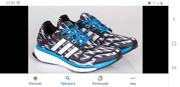 Adidas Orginal energy bost 3