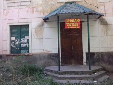 ПРОДАЮ ПОМЕЩЕНИЕ ПОД БИЗНЕС 34м г.Шопоков.$13т. в Сокулук