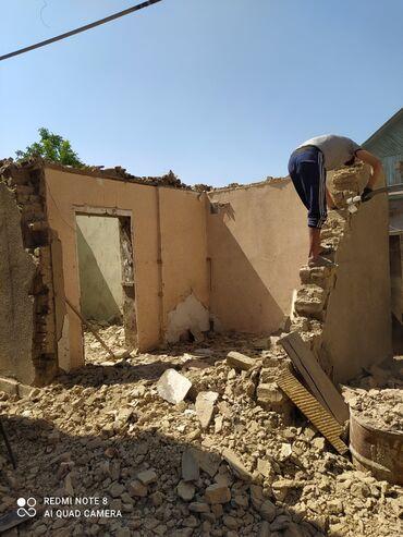 Другие строительные блоки