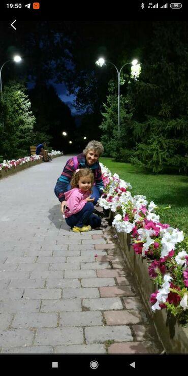 Детские сады, няни - Кыргызстан: Возьму няньчить ребенка к себе. Ваш ребенок будет в надёжных руках.!