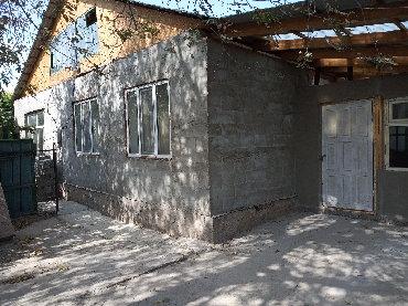 как обменять дом на квартиру в Кыргызстан: Продам Дом 82 кв. м, 5 комнат