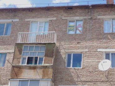 продаю квартиру в Кыргызстан: Продается квартира: 4 комнаты, 74 кв. м