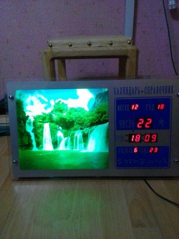 Часы/Календарь настенные. Показывают: в Бишкек
