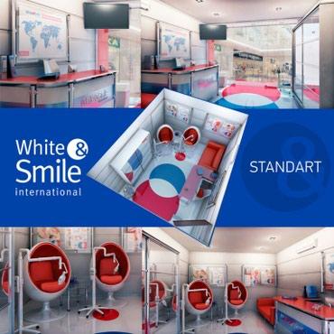 WHITE-SMILE в Бишкек