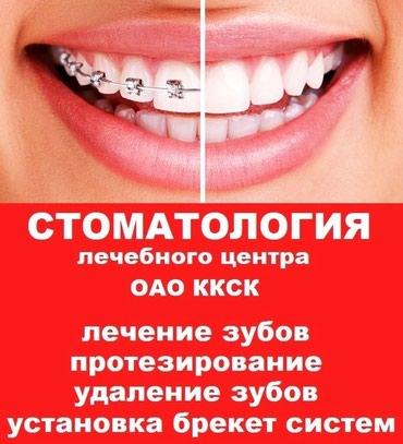 ad-image-51604124
