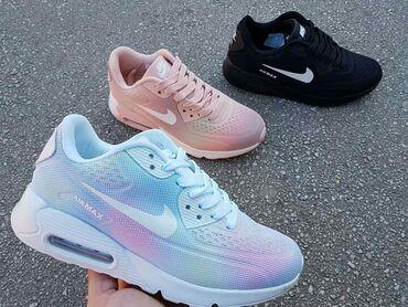 Ženska obuća   Sopot: Nike air max 2 ženske patike NOVO po magacinskoj ceni u slučaju da