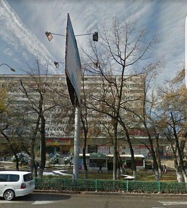сдаю офис в аренду в Кыргызстан: Продаю и Сдаю в аренду помещения. пр.Мира/ Айни,цокольный этаж, рядом