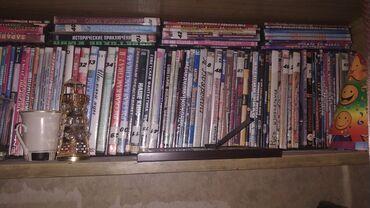 Продаю DVD диски. Фильмы сериалы мультики. Около 100 шт +-. Если забер