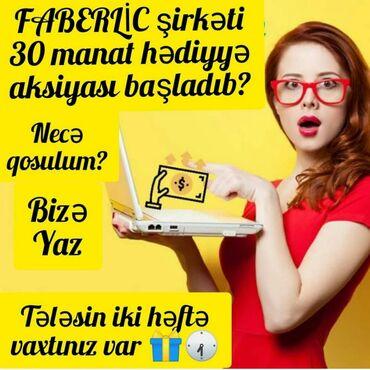 faize pul verirem - Azərbaycan: Xanimlar sizde bizim kamandaya qosulun her cur komeklik gosterilir tez