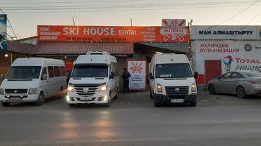 продажа инвалидных колясок в Кыргызстан: Продам действующий бизнес.Один из самых больших прокатов лыж в