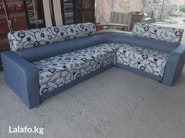 Продаётся угловой диван в Бишкек