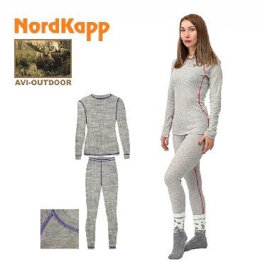 Термобельё женское ILMA AVI-Outdoor NordKapp.Универсальное