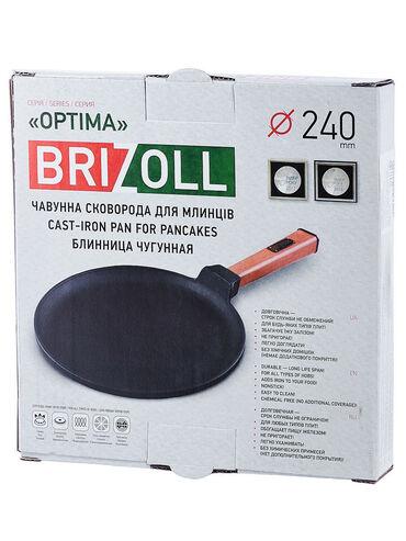 плита индукционная в Кыргызстан: Сковорода блинная чугунная,с деревянной ручкой Производство Украина