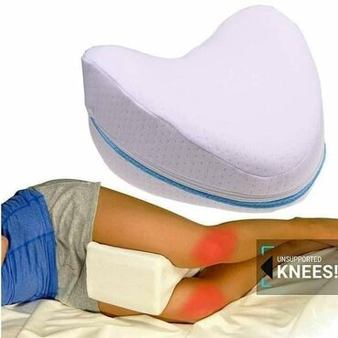 Ortopedski Jastuk za NogeCena 2100 dinIspravite Vašu kičmu tokom