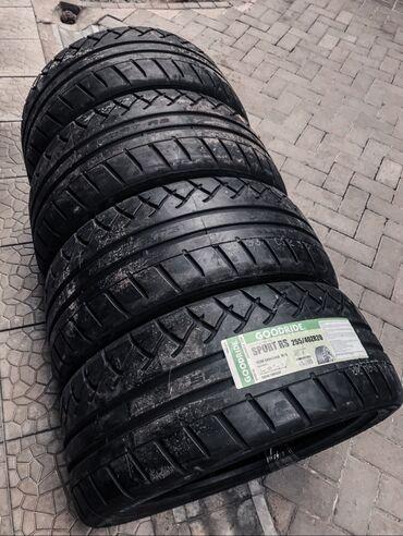 Продаю спортивные шины! Goodride SportRS (полуслик) Treadwear 240 Разн