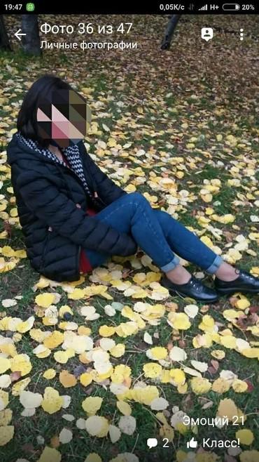 фабричные в Кыргызстан: Женская куртка. Капюшон съёмный с доп. замком. Состояние идеальное. Ра