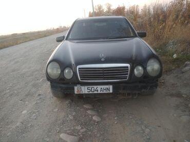 Mercedes-Benz 320 3.2 л. 1995