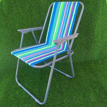 Кресло шезлонг- складной. Качество хорошее, нагрузка до 120ти кг