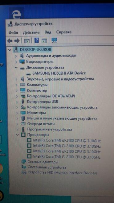 трикотажные платья дешево в Кыргызстан: Продаю дешево компьютер ай3.срочно.монитор большой в комплекте