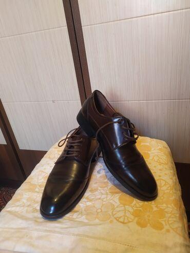 5535 объявлений: Продаю Качественные новые туфли подарили на д.р