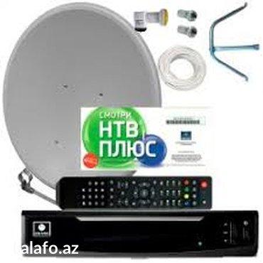 Bakı şəhərində Peyk antena quraşdirilmasi ntv+  1ilik pulsuz internet olmalidir