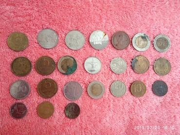 Монеты в Кант: Продам разные манеты СССР рубли Елизавета 2. кароче много