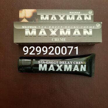 Крем для увелечения полового члена Maxman