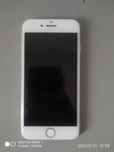 Электроника - Гавриловка: IPhone 8 | 64 ГБ | Белый Б/У | Гарантия