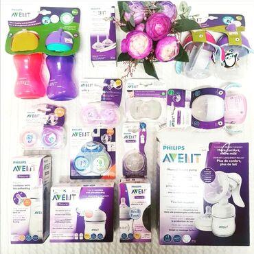 товары-для-детей в Кыргызстан: Avent. Вся продукция Philips Avent от официальных представителей