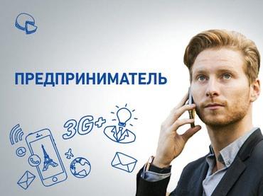 -Внесение изменений в МинЮст (смена в Бишкек