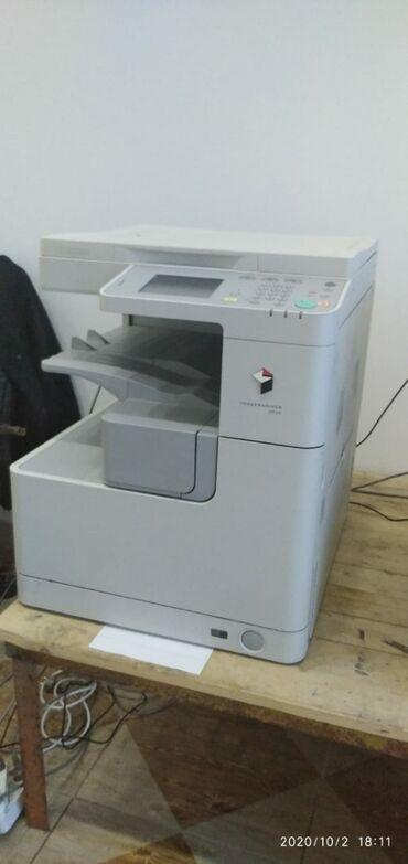 a4 - Azərbaycan: Printer / skaner / surətçıxarma cihazı satilir.endirim edildi sinu 500